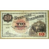 Швеция 10 крон 1935г