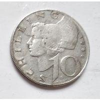 Австрия 10 шиллингов, 1958 Ag 5-4-6