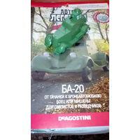 БА-20 , с журналом