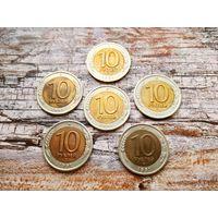 СССР (ГКЧП). 10 рублей 1991, ЛМД. 6 монет с браками, у всех монет смещена центральная вставка.