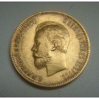 10 рублей 1902 (А*Р)