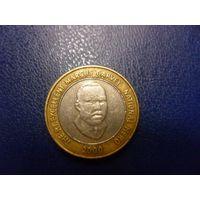 Ямайка 20 доллар 2000 г.