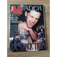 Музыкальный журнал май 2000
