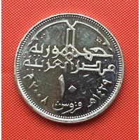 76-06 Египет, 10 пиастров 2008 г.