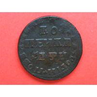1 копейка 1708 года МД
