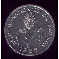 1 Франк 1985 год Руанда