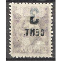 АБКЛЯЧ НАДПЕЧАТКИ,\57а\ ЛИТВА, 1922  мi158