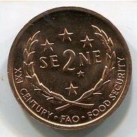 САМОА - 2 СЕНЫ 2000 ФАО