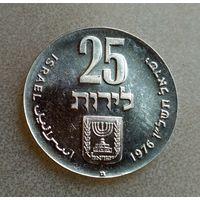 Израиль 25 лир, (1976) 28 лет независимости