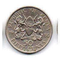 РЕСПУБЛИКА КЕНИЯ 50 ЦЕНТОВ  1980
