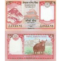 Непал  5 рупий 2017 год  UNC