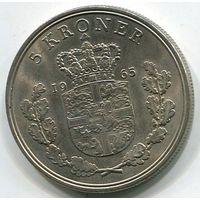 ДАНИЯ - 5 КРОН 1965