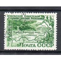 25 лет Узбекской ССР СССР 1950 год 1 марка