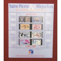 """Сен-Пьер и Микелон.1999г. Международная выставка штампов """"Philexfrance 99"""" - Париж, Франция"""