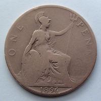Великобритания 1 пенни. 1896