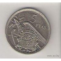 Испания, 5 pesetas, 1957г