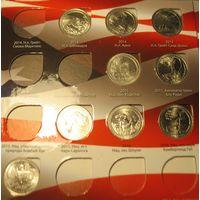 """25 центов (квотер) 2012-2019 США на выбор """"Прекрасная Америка"""""""