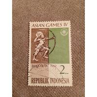 Индонезия 1962. Азиатские игры Джакарта-62