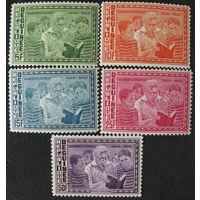 Гвинея 1964 15 лет Декларации прав человека Чистая полная серия