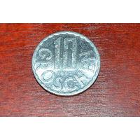10 грошей 1991 Австрия алюминий