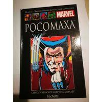 """Комикс Marvel. Том 6 """"Россомаха"""""""