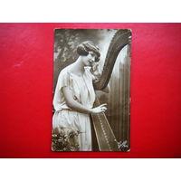 Старая открытка.