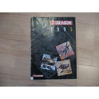 Каталоги моделей DRAGON (+KIRIN) 1995 год, ИСТОРИЯ МОДЕЛИЗМА
