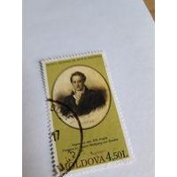 Молдова марки