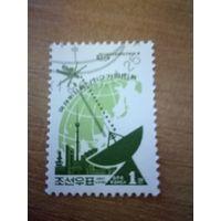 Корея 1998. 15-летие северокорейского членства Интерспутника. Полная серия