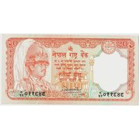YS: Непал, 20 рупий (1982-1987), P# 32, XF