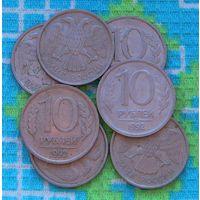 Россия 10 рублей 1992 года СПМД.