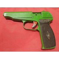 Детский пистолет игрушка СССР металл