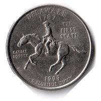 США. 1/4 доллара (1 квотер, 25 центов). 1999. Делавэр. P