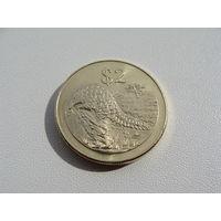 """Зимбабве. 2 доллара 2001 год  КМ#12а  """"Муравьед"""""""