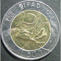 Италия 500 лир 1998 ФАО холдер