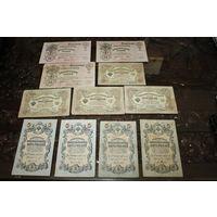 25 рублей 1909 г., 3 рубля 1905 г., 5 рублей 1909 г.