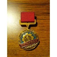 Знак Почётный мастер Минстанкопром СССР