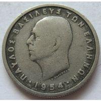 Греция 1 драхма 1954