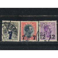 Дания 1926 Кристиан X Надп Стандарт #156-8