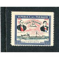 Парагвай. 100 лет торгового флота