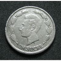 Эквадор 1 сукре 1937
