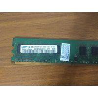 DDR2 2Gb 667