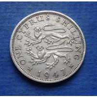 Кипр Британский 1 шиллинг 1947