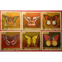 Коморы Бабочки