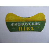 """Этикетки от пива"""" Московское"""",обрезанная Лидский пив.завод"""
