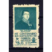 1947 Мексика. Agustin Melgar