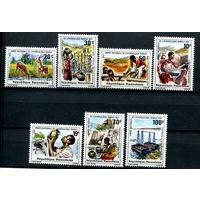 Руанда - 1981г. - Водоснабжение - полная серия, MNH [Mi 1152-1158] - 7 марок
