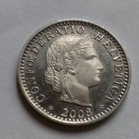 20 раппен, Швейцария 2008 г., AU