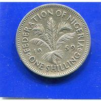 Нигерия 1 шиллинг 1959 , Лот 2