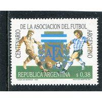 Аргентина. 100 лет аргентинской футбольной лиги